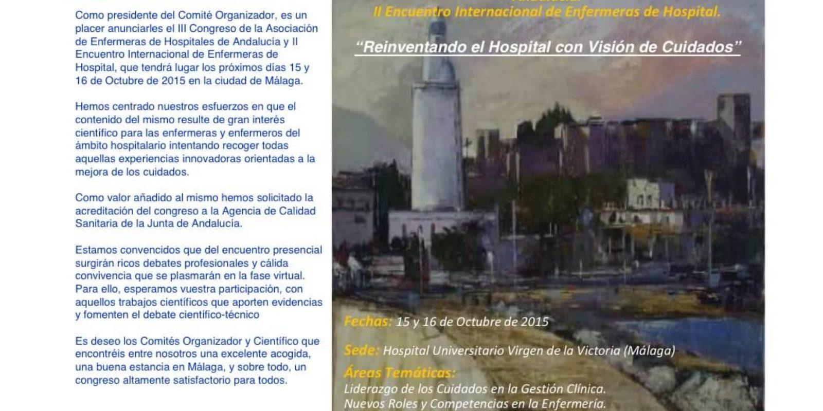 III Congreso de Asenhoa y II Encuentro Internacional